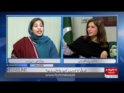 DC Lahore explains about interference of PTI leaders in TMO Office