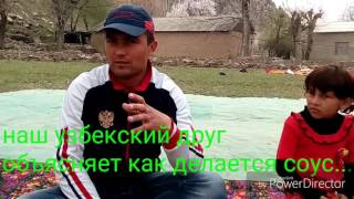 Путешествие по Узбекистану. Сайроб. Март 2016