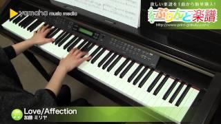 使用した楽譜はコチラ http://www.print-gakufu.com/score/detail/117067/ ぷりんと楽譜 http://www.print-gakufu.com 演奏に使用しているピアノ: ヤマハ Clavinova CLP ...