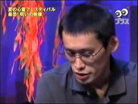 ナインティナイン×加藤ローサ 最恐!呪いの映像