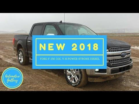 [HOT NEWS] 2018 Ford F-150 3.0L V-6 Power Stroke Diesel