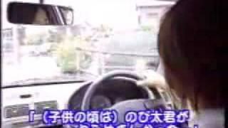うじきつよしのワンダーポケットより 第2回.