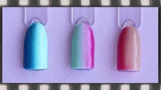 Градиентный маникюр гель лаком. Растяжка гель лаком | Gel Nail Gradient Tutorial
