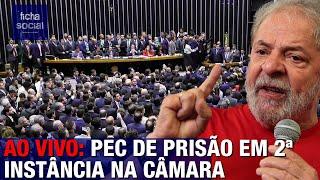 AO VIVO: CÂMARA VOTA PEC DE PRISÃO EM SEGUNDA INSTÂNCIA - CCJ - STF - LULA