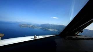 посадка вид из кабины пилота