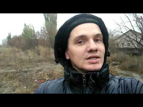 Слив в Красное озеро - Краснооктябрьский район Волгограда Нарсия Серго