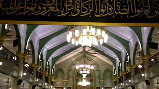 Taraweeh @ Sultan Mosque, Singapore