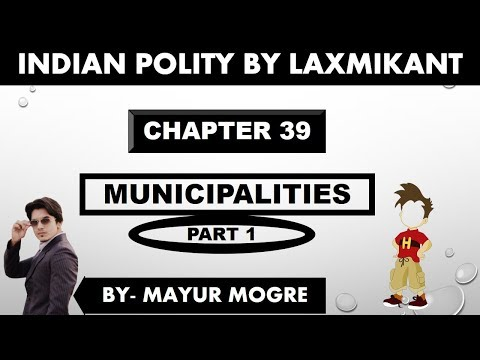 Indian polity- Municipalities (Part 1) for UPSC, MPSC, KPSC, UPPSC, MPPSC, ssc cgl in Hindi