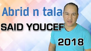 SAID YOUCEF - Abrid n Tala (Official Audio) 2018 سعيد يوسف
