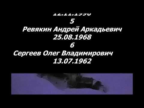 Сош № 18 Скорбит Вместе с вами 11.02.18 Орск Москва