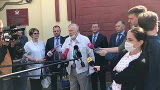 Жириновский о посещении Фургала в СИЗО