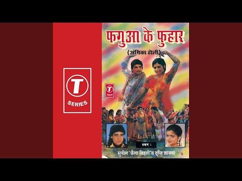 Bolo Bhaiya Ram Ram