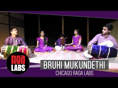 Bruhi Mukundethi : Tribute to MS Subbulakshmi : IndianRaga Chicago Advanced Labs