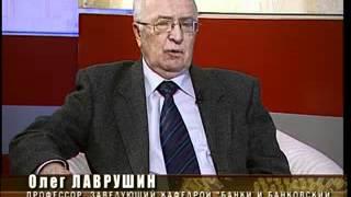 Экономическое образование в России сегодня