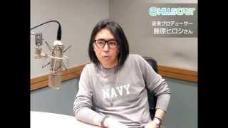 4月のゲスト:藤原ヒロシさん(5)/HILLSCAST 藤原ヒロシ 検索動画 29