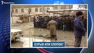 Взрыв или хлопок, ваххабизм или суфизм и пикет в Осетии