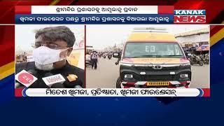 Khimji Foundation Donates An Ambulance To Srimandir Administration