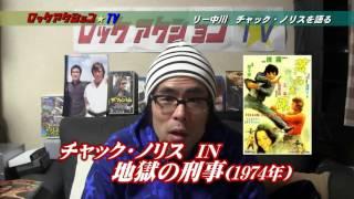 マキシマム・コマンドー S.W.A.T vs デルタフォース