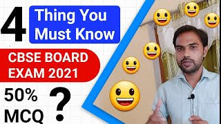 Cbse Board Exam 2021 | 4 Things You Must Know about cbse Board exam 2021| Syllabus | Exam Pattern