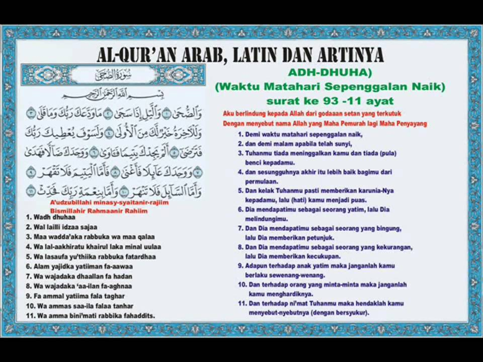 Juz Amma 093 Adh Dhuha Waktu Matahari Sepenggalan Naik Bacaan Arab Latin Dan Artinya