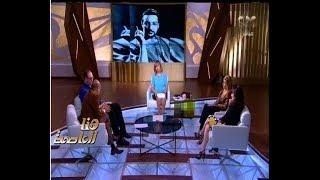 هنا العاصمة | رشدى اباظة .. دنجوان السينما المصرية | الجزء الثاني