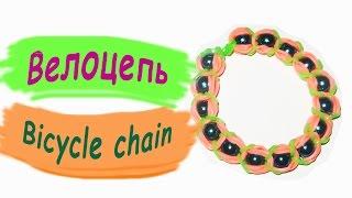 Rainbow Loom Bands. Браслет из резинок. Велосипедная цепь. С бусинами / Bracelet gum. Bicycle chain