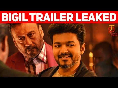அதிர்ச்சியில்-ரசிகர்கள்-கோபத்தில்-கொதித்த-bigil-team-|-bigil-trailer-update-|-thamizh-padam