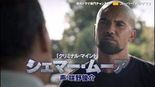 「S.W.A.T. シーズン2」6/28(金)独占日本初放送 次々と起こる事件に挑ん...