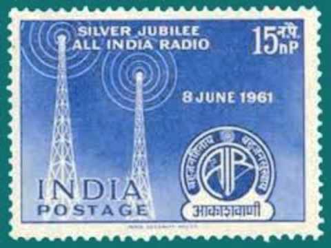 ALL INDIA RADIO  SIGNATURE TUNE