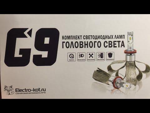 видео: Светодиодные лампы h11 g9x philips zes 4000k в ПТФ. НЕЖДАНЧИК!!!