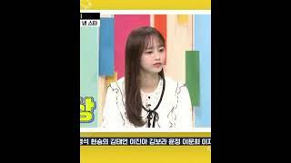 이달의 소녀 츄&이브를 #TMINEWS 티엠아이뉴스 엠넷 프리뷰 - 츄 컷 #shorts