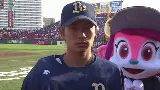 バファローズ・山岡投手のヒーローインタビュー動画。 2018/04/22 東北...