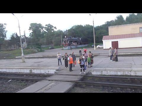 Поезд №306 прибытие и отправление, ст. Узловая