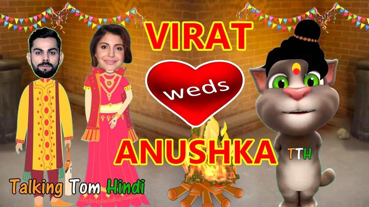 Talking Tom Hindi - Virat Kohli and ****hka Sharma Wedding Funny Comedy - Talking Tom Funny Videos