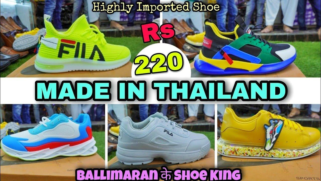 Shoes KING BALLIMARAN/MADE IN THAILAND