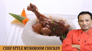 Chicken With Mushrooms..