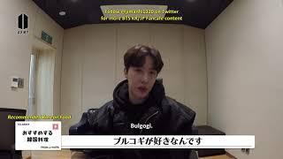 [ENG SUB] 190819  BTS's Monologue Vol.2「J-HOPE」\ BTS ヒトリゴト Vol.2 「J-HOPE」