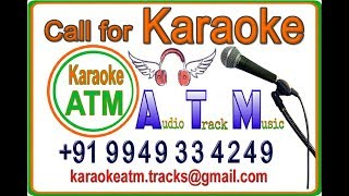 Leru Kusalavula Saati Karaoke from Lavakusa Movie Track