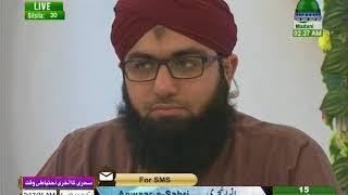 Dard O Alam K Maray Huay By Muhammad Mehmood Attari 14 06 18