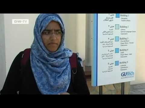 People and Politics | Learning under Palm Trees - A German University in Oman