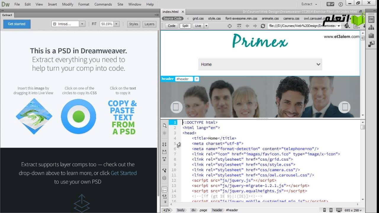 ما هو برنامج Dreamweaver؟