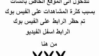 موقع شات بنات العرب 2014