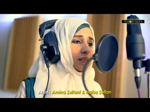 Ya Nabi Salam Alayka | Best Female Version