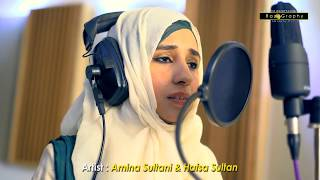 Ya Nabi Salam Alayka Best Female Version MP3