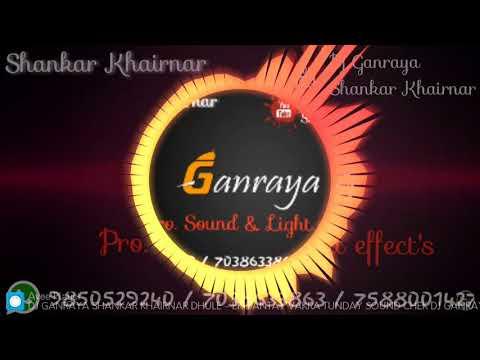 New Remix Sound Check Ek Dantay Vakra Tunday Ganpati & Morya Dj Mix Full Song  in Competition 2019