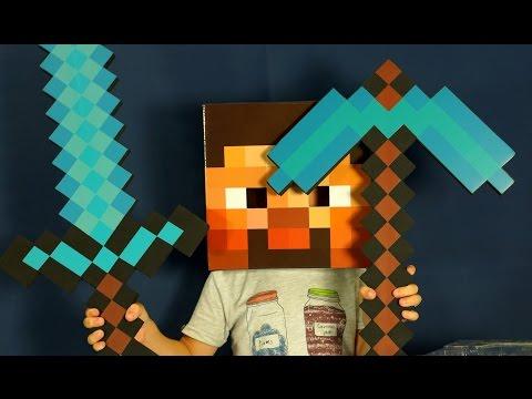 Посылка с Игрушками Майнкрафт на русском языке. Minecraft Toys. Алмазный Меч и Кирка
