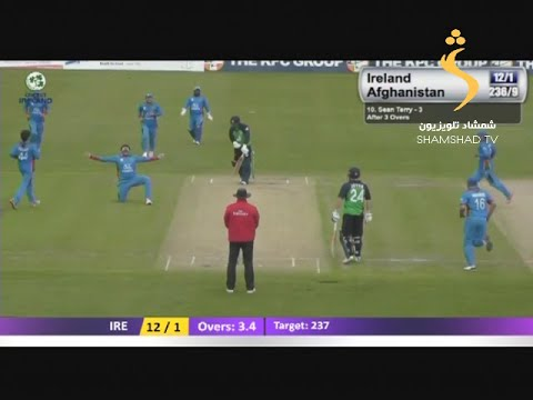 Afghanistan VS Ireland  second ODI Full Cricket match 14/07/2016 thumbnail