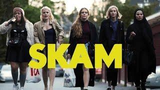(Мыслю вслух ) Сериал - Стыд (Skam)1 сезон - с 2015-2017(15+)