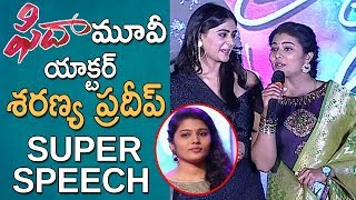 Saranya Pradeep Speech at Crazy Crazy Feeling Movie Audio Launch | Crazy Crazy Feeling | TFCCLIVE