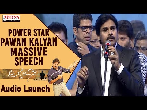 Power Star Pawan Kalyan Massive Speech @...